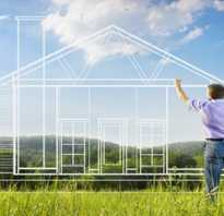 Документы на продажу дома