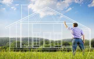 Договор купли продажи участка с домом
