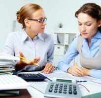 Выписка из финансово лицевого счета на квартиру