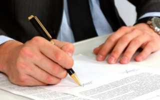 Дарение квартиры близкому родственнику документы