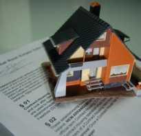 Договор ренты жилья