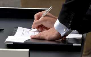 Где зарегистрировать договор аренды нежилого помещения