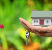Как купить земельный участок у администрации