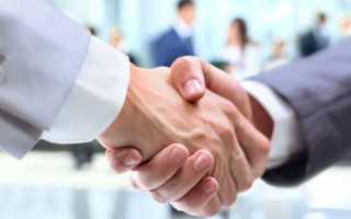 Договор купли продажи фирмы