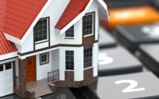 Вознаграждение риэлтора при продаже квартиры