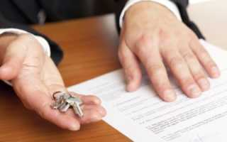 Ген доверенность на недвижимость