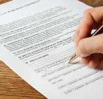Договор безвозмездного пользования квартирой между физическими лицами