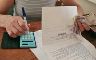 Долг по квартплате что делать