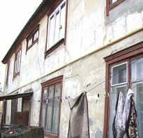 Аварийное жилье условия переселения