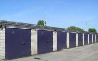 Договор купли продажи гаража в кооперативе