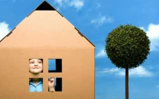 Выписать ребенка из квартиры без согласия матери