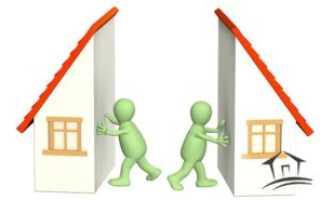 Дарение квартиры через нотариуса