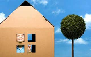 Выписать и прописать ребенка в другую квартиру