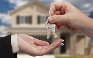Договор дарения квартиры скачать