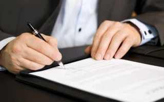Договор с тсж на обслуживание