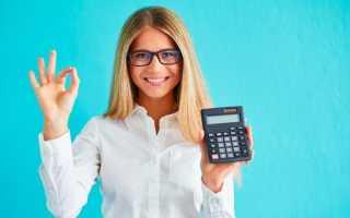 Как выбирать единицу учета в соответствии с мсфо