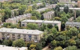 Где узнать о приватизации квартиры