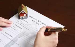 Договор дарения квартиры между близкими родственниками цена