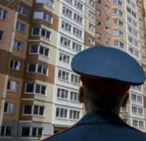 Документы на поднаем жилья военнослужащим