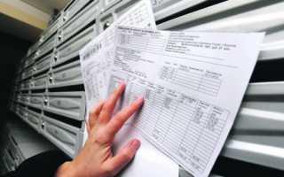 Договор на предоставление коммунальных услуг