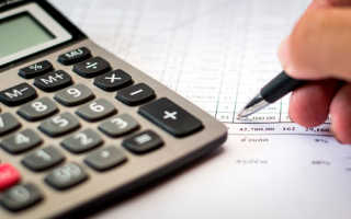 Выписка из лицевого счета квартиры срок действия