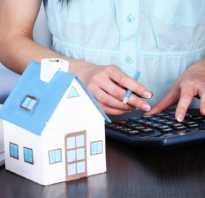 Возврат налога на недвижимость