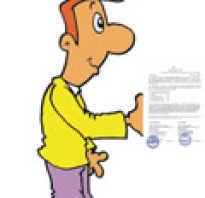 Документы на установку газового счетчика в квартире
