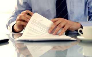Договор аванса при покупке квартиры скачать