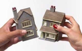 Ипотечный кредит на покупку доли в квартире