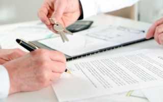Договор купли продажи квартиры с предоплатой образец