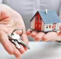 Договор дарения квартиры в многоквартирном доме