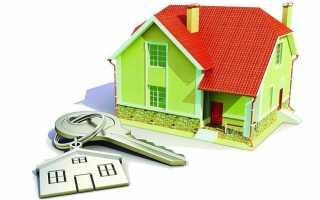Документы для одобрения квартиры по ипотеке сбербанк