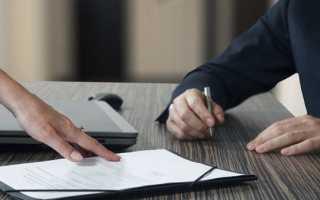 Акт приема передачи при покупке квартиры