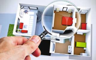 Какие документы надо смотреть при покупке квартиры
