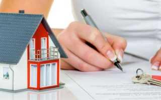 Как правильно оформить куплю продажу дома