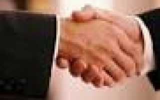 Договор на оказание информационных услуг недвижимость