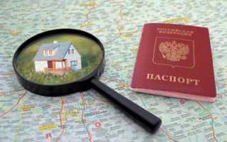 Выписка из квартиры через паспортный стол
