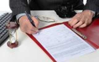 Договор найма служебного жилого помещения
