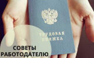 Домовая книга купить в москве
