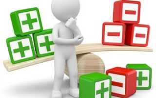 Генеральная доверенность на дом с правом продажи