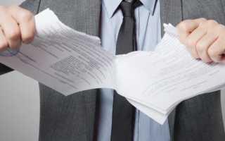 Как расторгнуть договор купли продажи дома