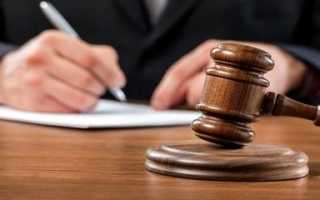 Договор аванса при покупке земельного участка образец