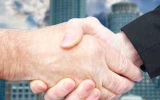 Договор купли продажи квартиры с авансом