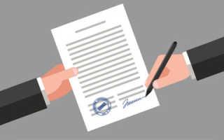 Акт передачи недвижимости по договору купли продажи