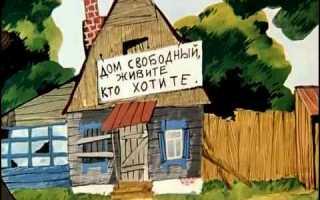 Договор безвозмездного пользования жилым помещением квартирой