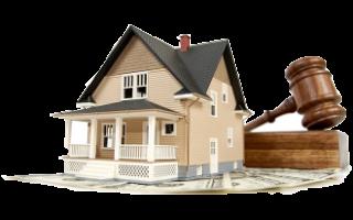 Если жилье не приватизировано кому оно достанется
