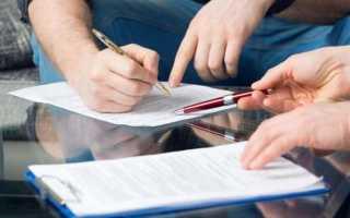 Договор дарения квартиры образец 2020 скачать мфц