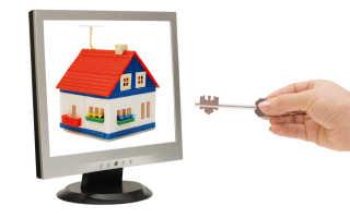 Как зарегистрировать покупку квартиры