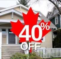 Как правильно торговаться при покупке дома