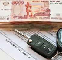 Заявление на расторжение договора купли продажи автомобиля